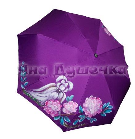 """Зонт с  ручной росписью """"Болонка и цветы"""" ручной работы на заказ"""