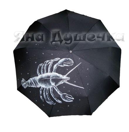 """Зонт с ручной росписью """"Знаки Зодиака: Рак"""" ручной работы на заказ"""