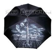 """Зонт с рисунком """"Санкт-Петербург. Дворцовая площадь"""""""