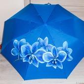"""Зонт женский с рисунком """"Голубые орхидеи"""""""