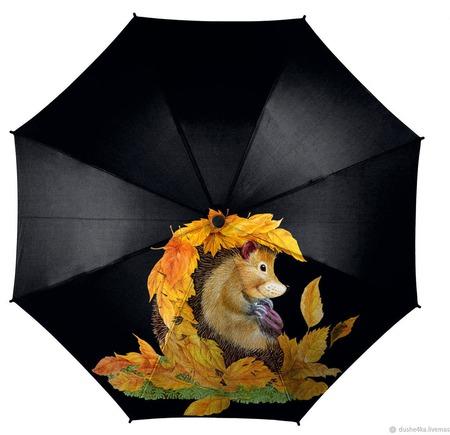 """Зонт женский с рисунком """"Ежик в листьях"""" ручной работы на заказ"""