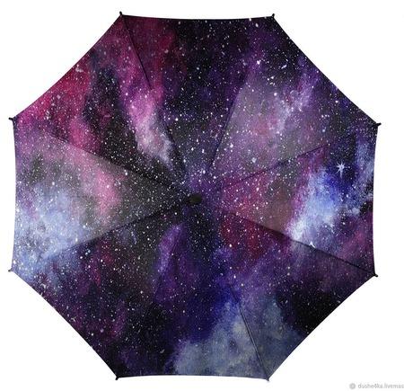 """Зонт с рисунком """"Космос"""" ручной работы на заказ"""