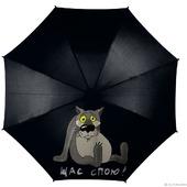 """Зонт с росписью """"Волк. Щас спою"""""""