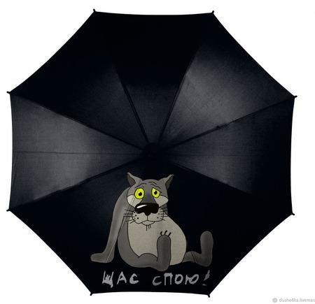 """Зонт с росписью """"Волк. Щас спою"""" ручной работы на заказ"""