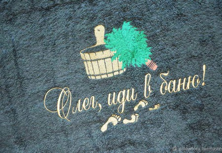 Полотенце махровое бамбуковое. Машинная вышивка. ручной работы на заказ