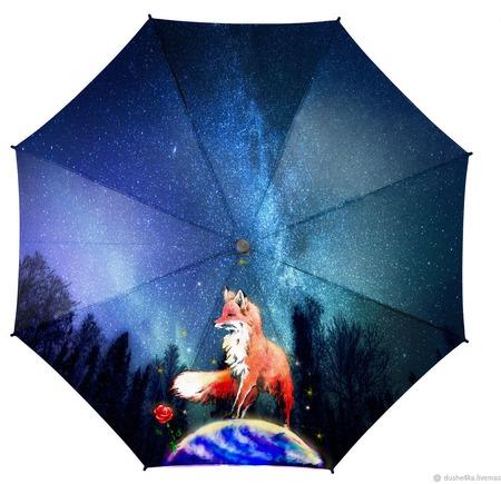 """Зонт с росписью """"Маленький принц: лиса и роза"""" ручной работы на заказ"""