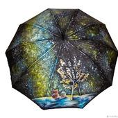 Зонт с росписью Ежик в тумане, медвежонок и Вселенная