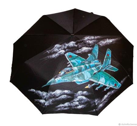 """Зонт с ручной росписью """"Истребитель"""" ручной работы на заказ"""