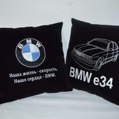 Подушка автомобильная. BMW. Машинная вышивка