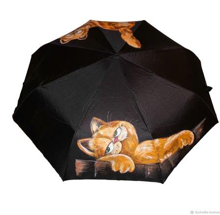 """Зонт с ручной росписью """"Кот Гарфилд"""" ручной работы на заказ"""