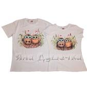 """Парные футболки для влюбленных """"Кукушки"""""""