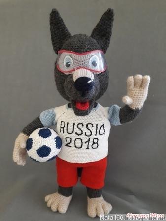 МК Волчок Забивака, талисман чемпионата мира по футболу 2018 г. ручной работы на заказ