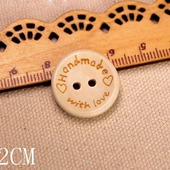 Пуговицы деревянные Hand made 20 мм