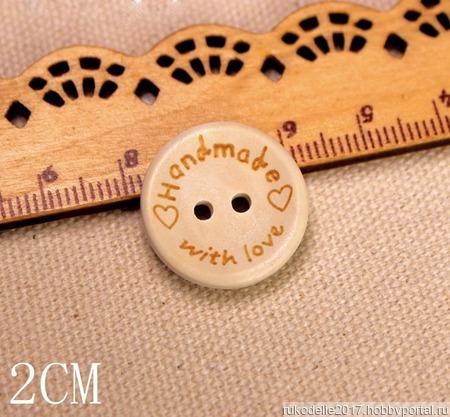 Пуговицы деревянные Hand made ручной работы на заказ