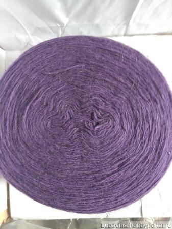 Пряжа шерстяная рассказовская цвет фиолетовый ручной работы на заказ