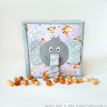 Развивающая книга со слоником ручной работы на заказ