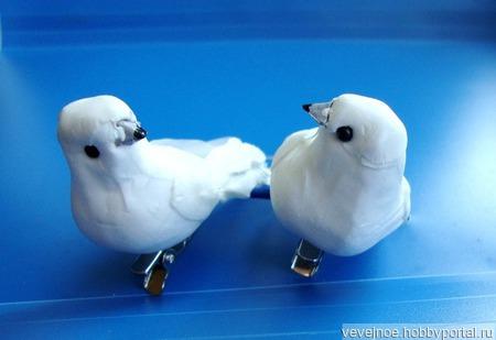 Голуби свадебные пара, на прищепках ручной работы на заказ