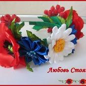 Ободок украинский