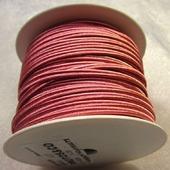 Сутаж греческий, 4 мм, розовый