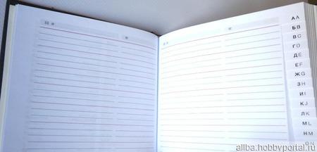 """Алфавитная книга """"Свободный полет"""" точечная роспись ручной работы на заказ"""