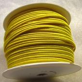 Сутаж греческий, 4 мм, желтый