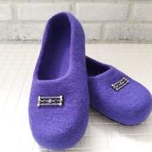 Валяные тапочки Виолетта