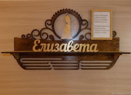 Медальница с полочкой и рамкой для фото ручной работы на заказ