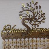 Семейный календарь знаменательных дат из дерева