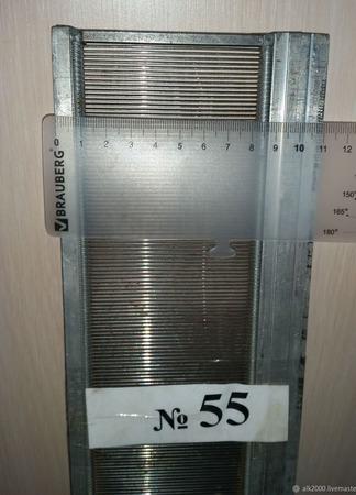 Бердо №55 паяное алюминиевое легкое 127 см ручной работы на заказ
