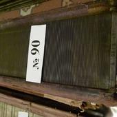Бердо Варное №90 ширина 102 см