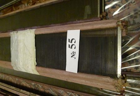Бердо №45 и №55 варное ширина 102 см ручной работы на заказ