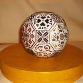 Квакерский мяч