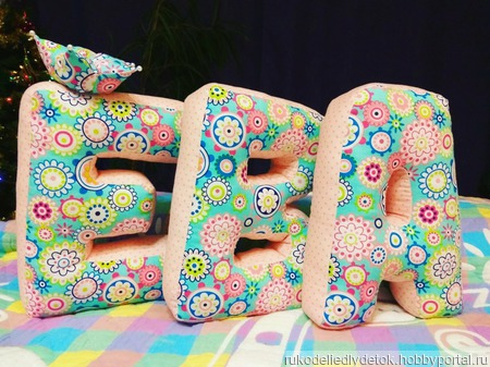Буквы-подушки ручной работы на заказ