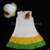 Платье для девочки Мак 1