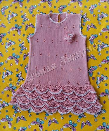 Платье для девочки Малышка 1 ручной работы на заказ