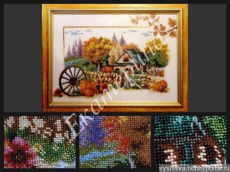 """Вышитая картина """"Осень"""" ручной работы на заказ"""
