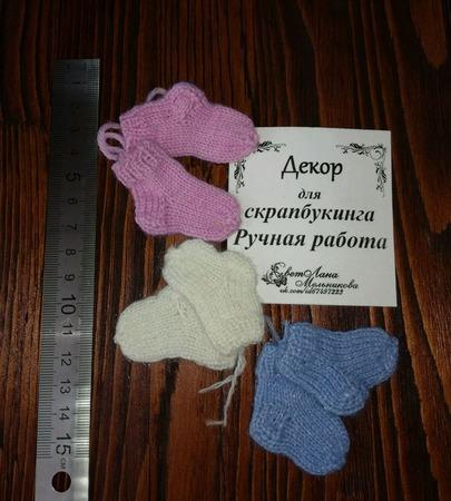 Носочки-малютки ручной работы на заказ