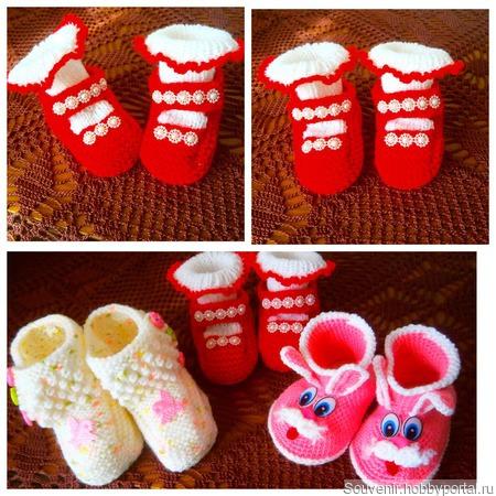 Пинетки для малышей ручной работы на заказ