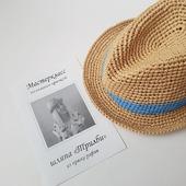 """Мастер-класс шляпа """"Трилби"""" (вязание крючком из рафии)"""