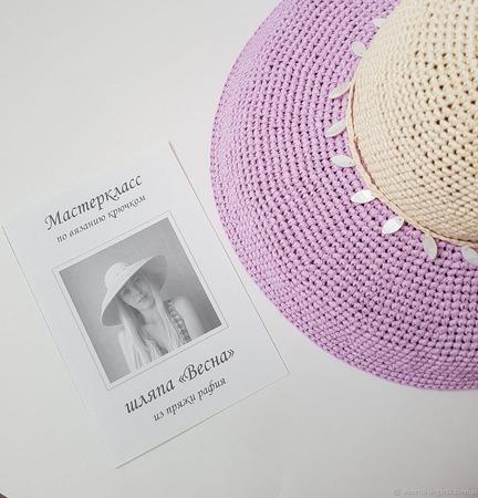 """Мастер-класс шляпа """"Весна"""" (вязание крючком из рафии) ручной работы на заказ"""