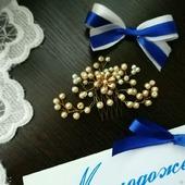 """Свадебный гребень для волос """"Каменный цветок"""" (персиковый)"""