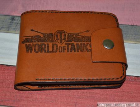 """Классический мужской кошелек """"WORLD of TANKS"""" ручной работы на заказ"""