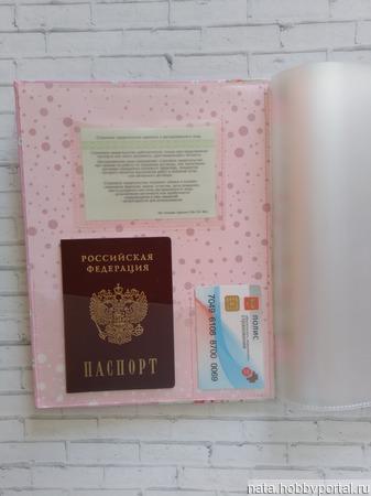 """Папка для документов """"Платье"""" ручной работы на заказ"""