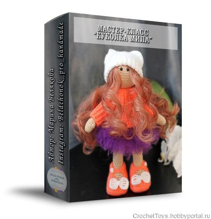 Мастер-класс кукла крючком ручной работы на заказ