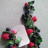 Гарнитур ягодки