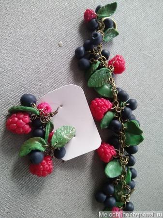 Гарнитур ягодки ручной работы на заказ