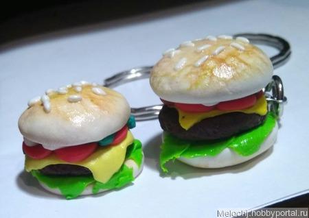 Брелочки гамбургеры ручной работы на заказ