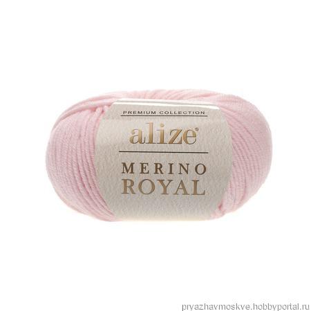 Пряжа Alize Merino Royal 31 ручной работы на заказ