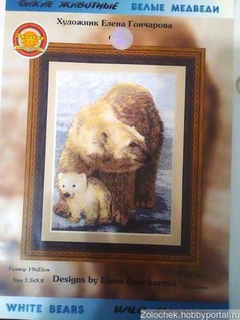 Белые медведи ручной работы на заказ
