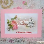 Новогодние открытки в ассортименте